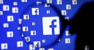 Atentos con el ultimo ataque a la seguridad e Facebook